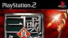Imagen 40 de Dynasty Warriors 4