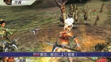 Imagen 45 de Dynasty Warriors 4