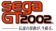 Imagen 24 de Sega GT 2002