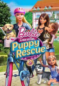 Barbie e suas irmãs: filhotes de cachorro do abrigo já estão nas lojas