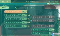 New images of Etrian Odyssey V: The End of the Long Myth