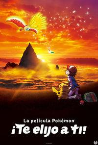 tape-Pokémon I choose you! will be released internationally in November