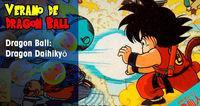 Summer Dragon Ball: Dragon Daihikyō