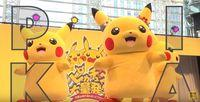 Pikachu invades August with your Pikarap